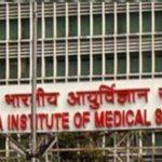 एम्स दिल्ली में नर्सिंग ऑफिसर, सिस्टर, लैब अटेंडेंट के पदों पर भर्ती