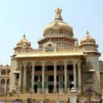 कर्नाटक: अस्थाई विधानसभा स्पीकर के लिए दो MLAs के नाम भेजे गए
