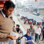 ATM में कैश की तंगी से फिर नोटबंदी जैसे हालात, RBI और सरकार एक्टिव