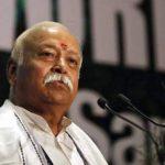 लिंगायत मुद्दे पर बोले मोहन भागवत- हिंदू धर्म को कमजोर करने की ये कोशिश घातक