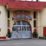 MP: भोपाल सेंट्रल जेल के कैदी करेंगे मरीजों का 'इलाज'