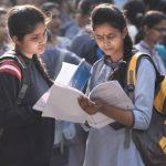 बिहार: छात्रों को मिले 35 में से 38 अंक, कई बिना परीक्षा दिए पास!