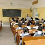 टीचर की क्रूरता: छात्र ने सवाल का जवाब नहीं दिया तो मुंह में डाल दी छड़ी, ICU में भर्ती