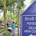 दिल्ली: सुल्तानपुरी जूता फैक्ट्री में लगी आग पर HC ने मांगी रिपोर्ट
