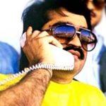 दाऊद का ये खास गुर्गा दे रहा है यूपी के BJP विधायकों को धमकी