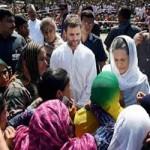 राहुल-सोनिया का बाढ़ प्रभावितों की मदद का वादा