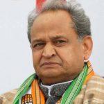 Karnataka Result: गहलोत ने JDS के साथ जाने के दिए संकेत, कहा- राजनीति में रास्ते खुले रहते हैं