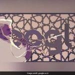Ustad Bismillah Khan's Birthday: गूगल ने बनाया डूडल, जवाहरलाल नेहरू के कहने पर लाल किले से बजाई शहनाई, जानें ये 7 बातें