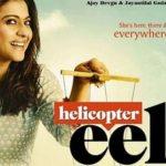 Review: काजोल की अच्छी फिल्म है हेलीकॉप्टर ईला, फ्लैशबैक से कन्फ्यूजन