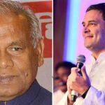 राहुल के बयान पर बोले मांझी- माया-ममता-मुलायम भी PM की रेस में