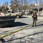 अफगानिस्तान में बड़ा बम धमाका: काबुल यूनिवर्सिटी के नजदीक विस्फोट में 26 की मौत