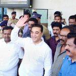 कमल हासन आज लॉन्च करेंगे अपनी राजनीतिक पार्टी, रामेश्वरम में कलाम के परिजन से की मुलाकात