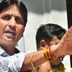 AAP ने राजस्थान से भी की कुमार विश्वास की छुट्टी, दीपक वाजपेयी नए प्रभारी
