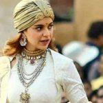 पद्मावत के बाद कंगना की फिल्म पर विवाद, रानी लक्ष्मीबाई का अफेयर दिखाने का आरोप