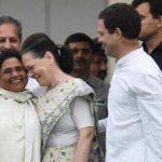 राहुल-सोनिया के खिलाफ बयान देने वाले BSP नेता को मायावती ने सभी पदों से हटाया