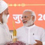 खास है PM मोदी के पंजाब आने की वजह, किसानों के बीच फूंकेंगे 2019 का चुनावी बिगुल