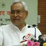 नीतीश सरकार ने रामनवमी के दौरान क्षतिग्रस्त दुकानों के लिए मुआवज़ा की राशि जारी की