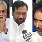 क्या बिहार में नीतीश कुमार, राम विलास पासवान और उपेंद्र कुशवाहा एनडीए छोड़ बनाएंगे नया मोर्चा?