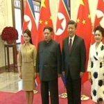 पहली विदेश यात्रा पर चीन पहुंचे किम जोंग ने शी जिनपिंग से की मुलाकात, परमाणु प्रसार रोकने का लिया संकल्प