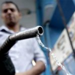 डीजल के बाद पेट्रोल भी रिकॉर्ड स्तर के करीब, लगातार चौथे दिन बढ़े दाम