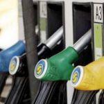 पेट्रोल-डीजल के दाम आज नहीं बढ़े, कीमतें फिर भी आसमान पर