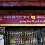 गांधीगीरी से हर महीने कर्ज के 150 करोड़ वसूलने की कोशिश में PNB