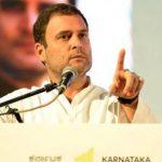 राहुल का ऐलान- सत्ता में आए तो 10 दिन में देशभर के किसानों का कर्ज होगा माफ