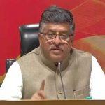 कांग्रेस पार्टी टेक्नोलॉजी पर भरोसा नहीं करती, क्योंकि इससे पारदर्शिता आती है : रविशंकर प्रसाद