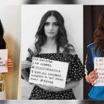 कठुआ पर विरोध से नाराज लेखिका की अपील, न देखें करीना, स्वरा की फिल्म