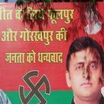 अब पोस्टर में भी अखिलेश-माया साथ-साथ, सपा दफ्तर के बाहर दिखा यह नजारा