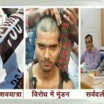 दिल्ली में सीलिंग के खिलाफ सड़क पर व्यापारी, कहीं कराया मुंडन तो कहीं निकाली शव यात्रा