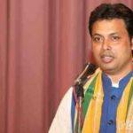 लेफ्ट की जगह पढ़ाई जाएगी NCERT की किताबें: त्रिपुरा CM