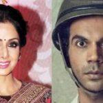 65वां राष्ट्रीय पुरस्कार: 'न्यूटन' बेस्ट हिंदी फिल्म, श्रीदेवी को बेस्ट एक्ट्रेस अवॉर्ड