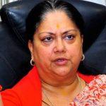 राजस्थान BJP अध्यक्ष को लेकर घमासान, शाह से मिलने पहुंचीं वसुंधरा